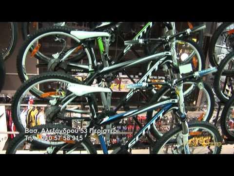 Top Cycles | Κατάστημα Ποδηλάτων Περιστέρι,αγορά ποδηλάτων,ανδρικά ποδήλατα,παιδικά ποδήλατα
