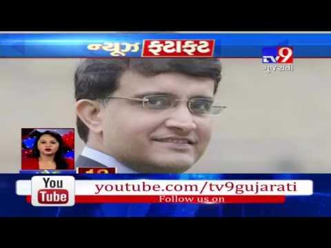 Top News Stories From Gujarat : 21-01-2019- Tv9