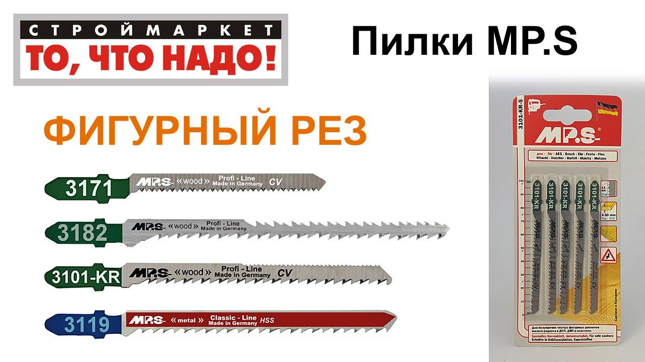 Лобзики в каталоге castorama: широкий выбор и низкие цены!. Выберите на сайте и купите в ближайшем магазине castorama.