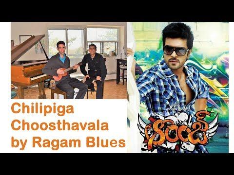 Chilipiga Choosthavala   Ragam Blues Cover   Telugu   Jaasmaan   David