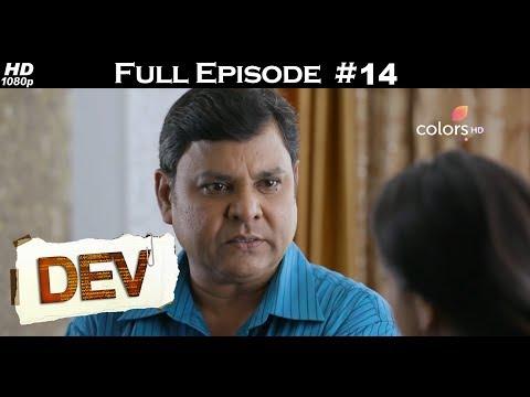 Dev - 17th September 2017 - देव - Full Episode