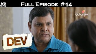 Dev - 17th September 2017 - देव - Full Episode