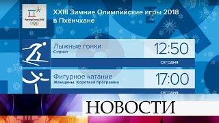Все самые интересные олимпийские соревнования показывает Первый канал.
