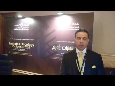 Emirates Oncology Conference 2016