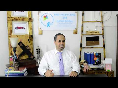 Benign Myoclonus of Infancy by Dr Hamza Alsayouf Consultant Ped Neurologist : Episode 2. from YouTube · Duration:  5 minutes 30 seconds