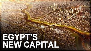 Geoeconomics of Egypt