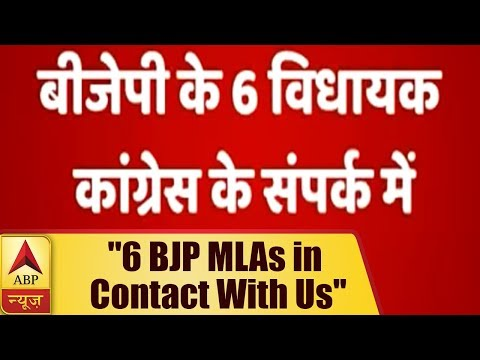 Congress leader MB Patil says, 6 BJP MLAs in contact with us