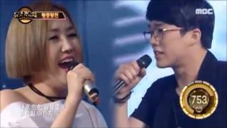 So Chan Whee - 소찬휘 - Vocal Range (Eb3-C#6(G7))