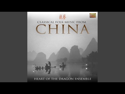 Top Tracks - Heart of the Dragon Ensemble