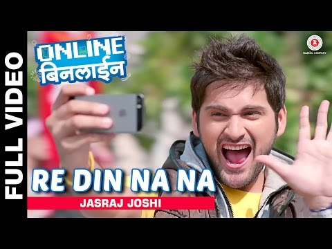 Re Din Na Na - Online Binline | Siddharth Chandekar | Jasraj Joshi