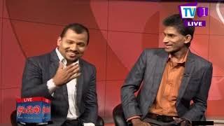 Maayima TV1 24th January 2019