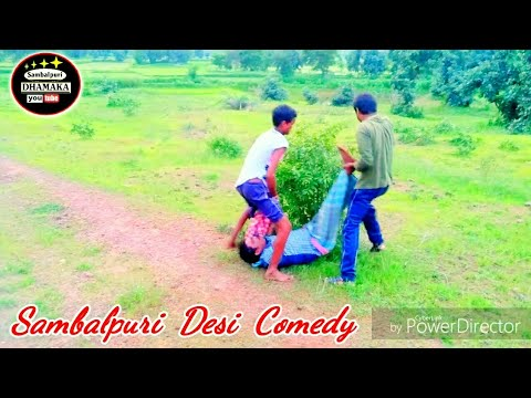 New 2017 Sambalpuri desi comedy video  Full HD ( all copyright reserved )
