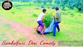 New 2017 Sambalpuri desi comedy video  Full HD ( all copyright reserved )