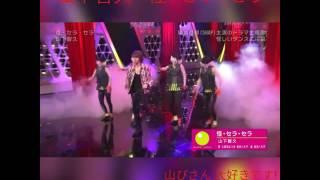 山下智久 - ERO -2012 version-