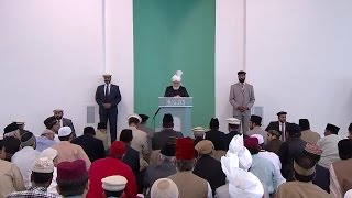 English Translation: Friday Sermon July 10, 2015 - Islam Ahmadiyya