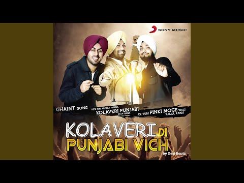Why This Kolaveri Di? (The Tigerstyle Bhangra Mix)