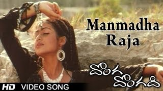 Donga Dongadi Movie - Manmadha Raja Song