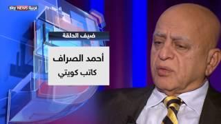 الصراف لحديث العرب: كثير من كوادر التنظيمات المتشددة كانت بدايتهم من الاخوان