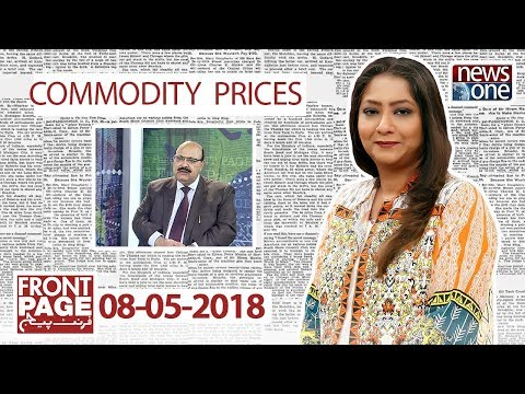 Front Page | 8-May-2018 | News One