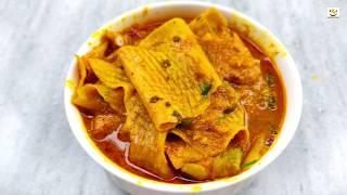 राजस्थानी पापड़ की सब्जी | Papad Curry | Rajasthani papad ki sabzi | Shipra Joshi