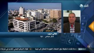 بالفيديو.. محلل سياسي فلسطيني: إسرائيل تريد الالتفاف على المبادرة الفرنسية للسلام