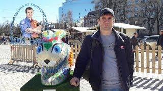 Выставка яиц Киев 2018 год  на Софиевской площади