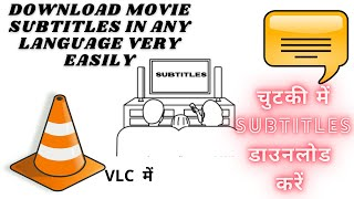 HOW TO DOWNLOAD MOVIE SUBTITLES ONLINE.
