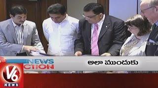 9PM Headlines   KCR Hikes Anganwadi Workers Salary   Governor Meets Pranab   Yadadri Brahmotsavam