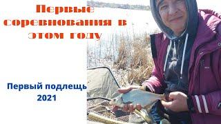 Лов риби на фідер в селі Чкаловка Дніпропетровської області. Flagman feeder cup Kryvbas 2021