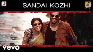 Gambar cover Aayitha Ezhuthu - Sandai Kozhi Tamil Lyric Video | A.R. Rahman