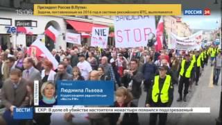 Польша признала Волынскую резню геноцидом