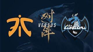 FNC vs. LZ | Group Stage Day 4 | 2017 World Championship | Fnatic vs Longzhu Gaming