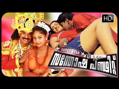 Santhosh Pandit's New Movie Curtain Raiser Super Star Santhosh Pandit