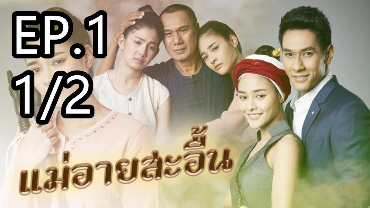 thai movies khmer coming soon 2018 youtube