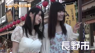 新矢皐月 hhttp://ameblo.jp/araya-satsuki/ スチームガールズ http://w...