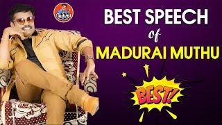 Best Speech of Madurai Muthu | Madurai Muthu Golden Memories | Madurai Muthu Alaparaigal