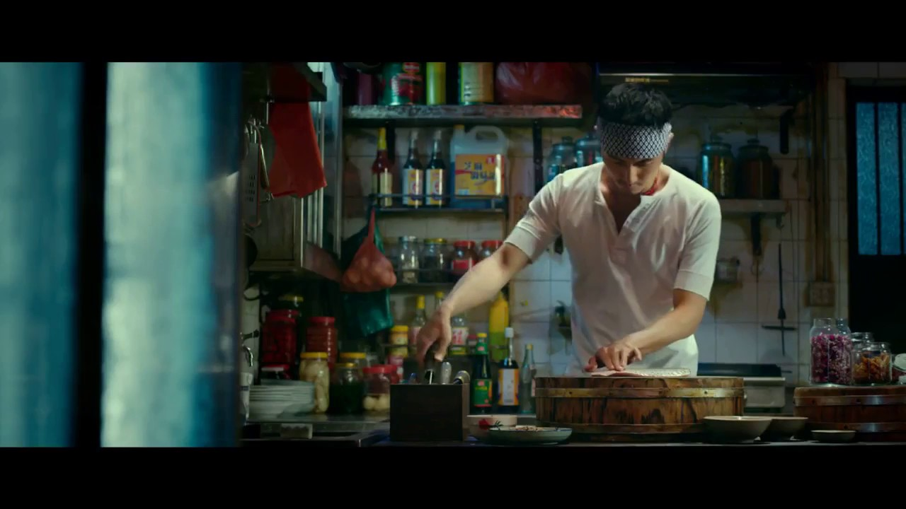 Download 161128 Yonghwa - Cook Up A Storm Movie Trailer 1 Full