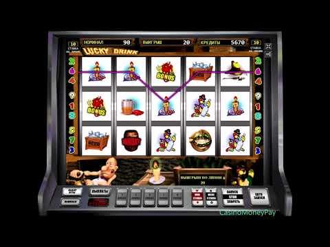Игровой автомат Lucky Drink (Черти😈) на деньги