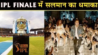 Salman Khan and Jacqueline Fernandez Perform in IPL Grand Finale 2018