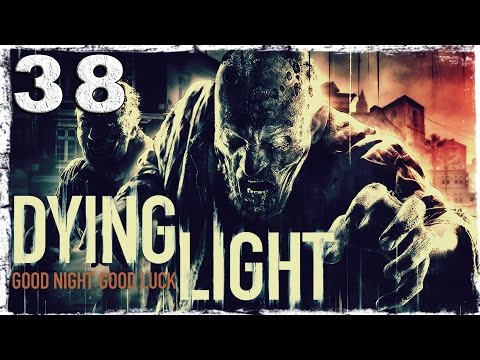 Смотреть прохождение игры [Coop] Dying Light. #38: Пасхалка Plants vs Zombies.