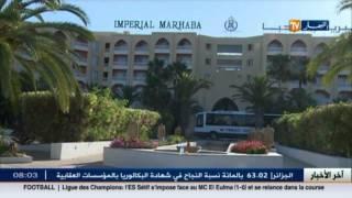 القضاء على بقايا التنظيمات الإرهابية بين الحدود الجزائرية التونسية