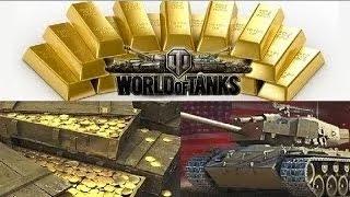 Как заработать игровое золото в World of Tanks