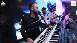 وفيق حبيب - خمس صبايا مطعم نبع العراد