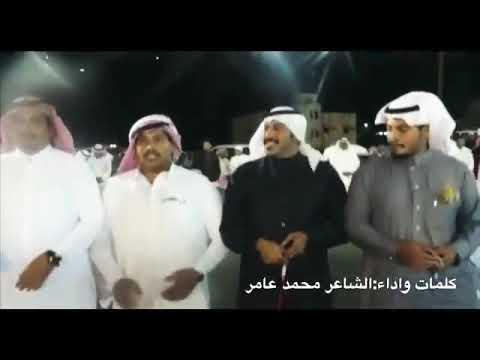 شيلة من كلمات وأداء الشاعر محمد عامر الشهري في قبيلته #آل_العلاء