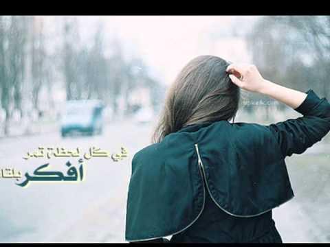 متى متى آشوفك حسين الجسمي 2011 gommar smay