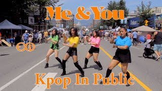 [KPOP IN PUBLIC - ME&YOU DANCE COVER/CHOREOGRAPHY] -- EXID -- 이엑스아이디 [YOURS TRULY x LEG4CY]