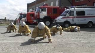Докажи, что ты не тряпка - пожарные Северной Осетии приняли участие в эстафете
