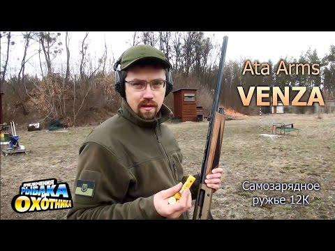 украина знакомства