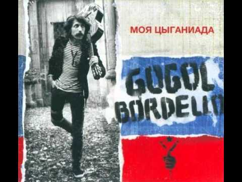 Gogol Bordello - Song of Odessa