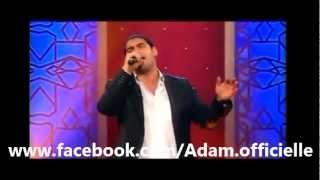 أدم - خلص الدمع-  Adam - Kheles El Dam3- Live